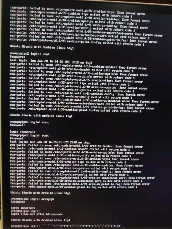 login_fail_screen.jpg