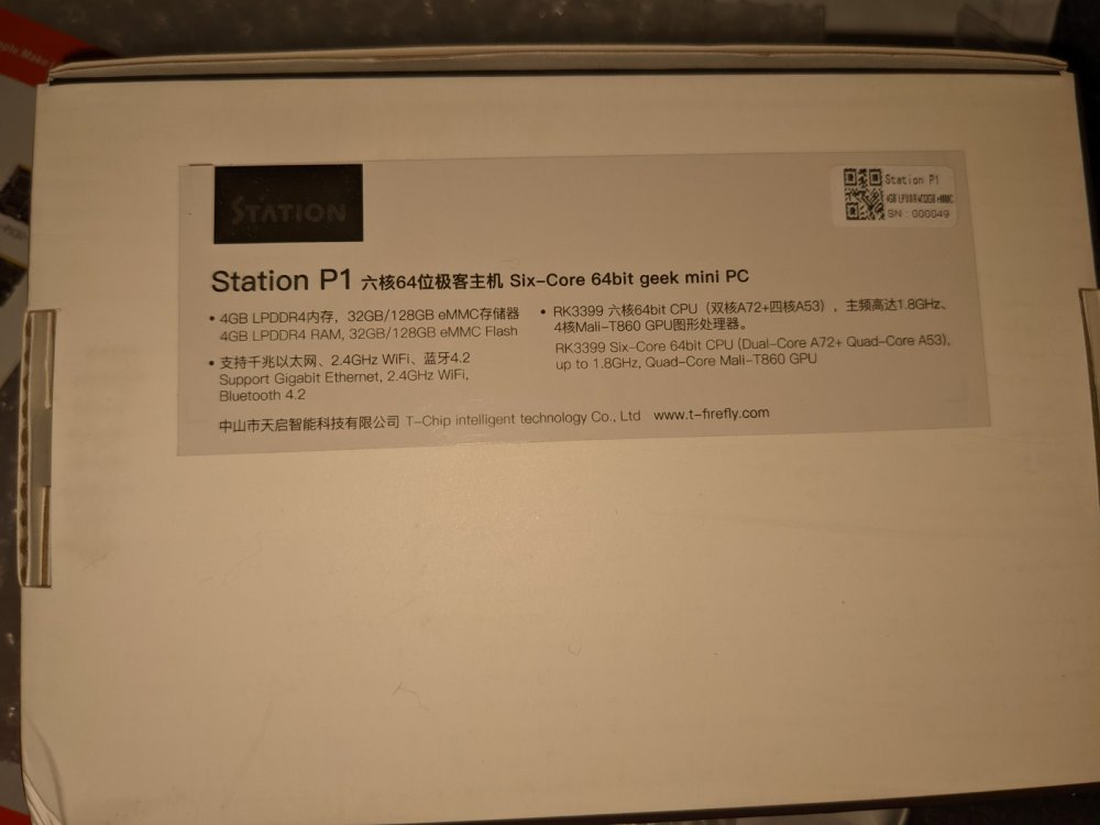 PXL_20201215_121157665.jpg
